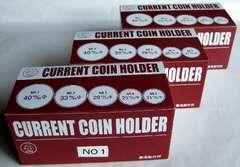 ◆カレント・ペーパーコインホルダー 3箱セット