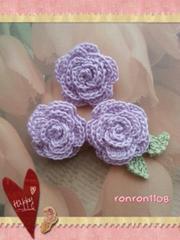 ハンドメイド/手編み♪レース編みお花のモチーフ3個セット 517