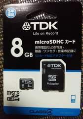TDK 製 マイクロSD カード8GB  未使用