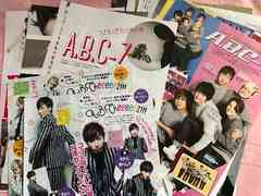 A.B.C-Z 切り抜き