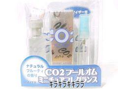 便利なアトマイザー付【ジャンヌアルテス】CO2プールオムナチュラルフルーティ香り