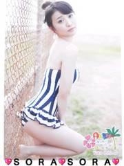 【AKB48 大島優子】海外旅行日記〜ハワイはハワイ〜DVD特典生写真�M