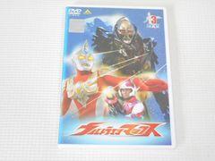 DVD★ウルトラマンマックス 3 レンタル用