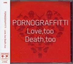 ポルノグラフィティ★Love,too Death,too★初回限定盤★未開封