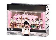 ■DVD『HaKaTa百貨店 3号館DVD-BOX』指原莉乃 宮脇咲良