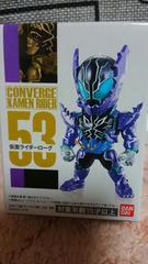 仮面ライダー コンバージ53 仮面ライダーローグ 未開封 新品 販売終了品