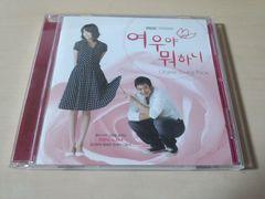 韓国ドラマサントラCD「キツネちゃん、何しているの?」●