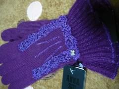 アナスイニットレース手袋 紫