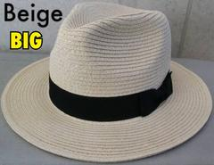 BIGサイズ 帽子 ストロー フェドラハット ワイヤー つば広中折れ