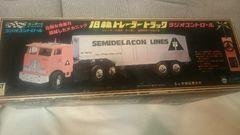 中古 貴重!当時モノ ニッコー 18輪トレーラートラック ラジコン ジャンク扱い1977送込
