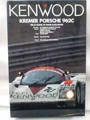 絶版モデラーズ1/24 ケンウッド ポルシェ962C '88