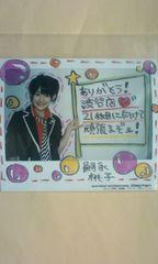 Berryz工房祭青春編 渋谷 ポラハロサイズ1枚 2009.7.28/嗣永桃子