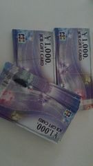 特価品!JCBギフトカード★38万円分★お任せ送料無料可