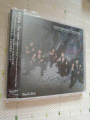 東方神起Bigeast限定盤 SurvivorCD