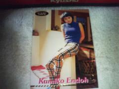 トレカ  アップトゥボーイカード '98   遠藤久美子 エンクミ #9