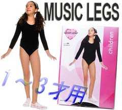 9A6)LA発ベビー1才-3才用MUSICLEGSボディスーツ黒バレエレオタードダンス衣装