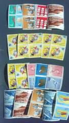 7円切手バラいろいろ40枚新品未使用  740