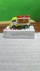 NO.10   SUBARU  SAMBAR  Truck  石釜パン工房屋台