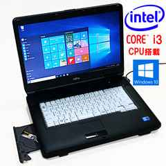 保証付 15.6型大画面 Core i3 LIFEBOOK A550 Win10 DVD 無線