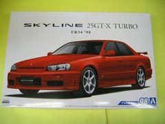 アオシマ 1/24 ザ・モデルカー No.98 ニッサン ER34 スカイライン 25GT-Xターボ '98