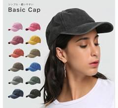 新品 帽子 キャップ コットン レディース