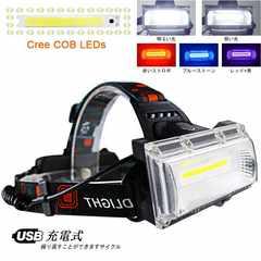 ヘッドライトハイパワーCOB最も明るいLEDヘッドランプ防水