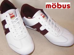モーブス本皮レザー新品スニーカーDUISBURG�U1821T-1796 41