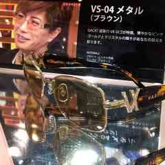VARTIX GACKT愛用 モデル 超レア サングラ VS04 クリスタル付き