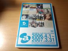 DVD「avex CLIP COLLECTION 2006.4.1-2007.3.31」安室奈美恵
