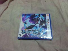 【新品3DS】ポケットモンスター ウルトラムーン