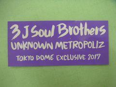 三代目J Soul Brothers 東京ドーム