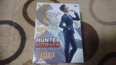 HUNTER×HUNTER ハンター×ハンター レオリオ DX フィギュア