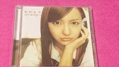 板野友美 10年後の君へ typeB CD+DVD