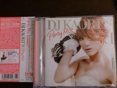 DJ KAORI「DJ KAORI'S Party Mix」帯付
