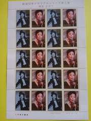 記念切手(未使用) 美空ひばり 戦後50年メモリアルシリーズ 第5集