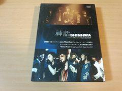 神話(SHINHWA)DVD「winter story TOUR Live Concert」韓国●
