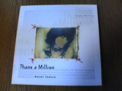 田村直美CD Thanx a Millionベスト廃盤