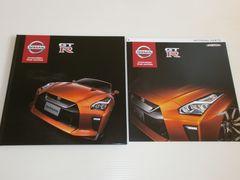 日産 GT-R カタログ 2016.10