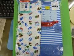 新品未使用 2セット半袖パジャマ   80 お買い得品