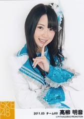 SKE48 バンザイVenus 衣装写真 高柳明音