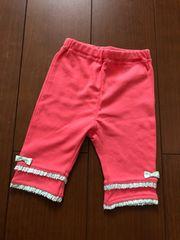 ベビー パンツ  ズボン ピンク   リボン  80cm