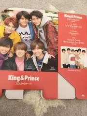 Myojo 2019年2月 King&Prince 切り抜き