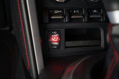 12V-24V 4.2A デュアル USB 電圧表示機能付き