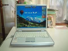 すぐ使える XP DVDマルチ 15型液晶  FMV-NB50J 綺麗