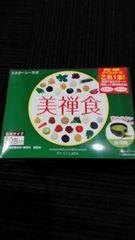 シーラボ♪美禅食 抹茶味★1箱30包開封 箱なし送料無料