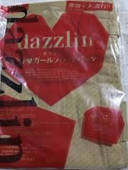 ★雑誌付録★ダズリン★超でかガールフレンドバッグ★