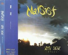 NALSIST ナルシスト:蒼寂〜そうじゃく〜♪ 90年代V系