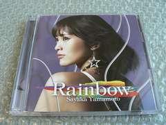 山本彩【Rainbow】初回盤(CD+DVD)NMB他出品/ひといきつきながら