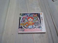 【新品3DS】妖怪ウォッチ2 元祖