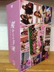DVD5枚組BOX桜からの手紙AKB48ゆうパック対応